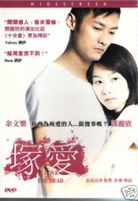 In love with the dead DVD Shawn Yue Stephy Tang NEW Eng Sub 2-Disc