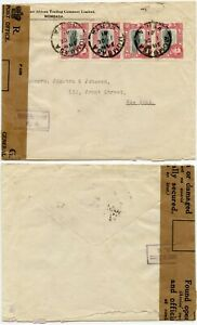 KENYA KUT GPO OFFICIAL SEAL TAPE by CENSOR A4 to USA 1941 Africa Trading