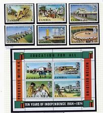 ZAMBIA   MH 120-26  S/S is MNH   Independence Anniv    XX956