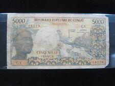 CONGO 5000 FRANCS 1978 P4a REPUBLIC SCARCE 04# BANKNOTE PAPER MONEY
