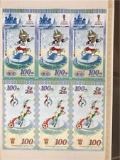 A Piece of 3-Uucut 2018 Russia World Cup Banknote/Paper Money/ Currency/ UNC