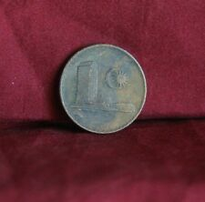 1 Sen 1973 Malaysia Bronze World Coin KM1 Malay Parliament House