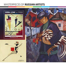 Sierra Leone 2017 MNH Russian Artists Wassily Kandisky 1v S/S Art Stamps