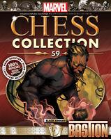 Marvel Chess Collection #59 Bastion Black Knight Eaglemoss 2016