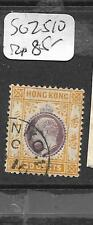 HONG KONG TREATY PORT (P0402B) HANKOW KE 30C  SG Z510        CDS VFU