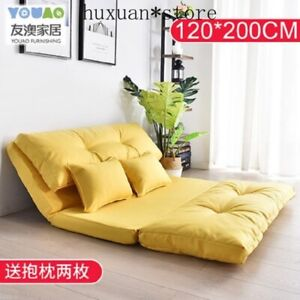 Multifunctional Folding Mattress Sofa Bed Leisure And Comfort Tatami Mats Sofa @