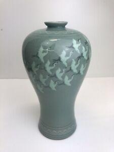 Vintage Korean Celadon Glazed Vase W/ Cranes