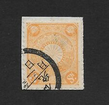 Japan 1899 Chrysanthemum 5s (D3)
