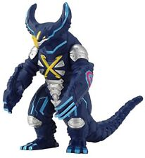 New BANDAI Ultraman Ultra Monster Series 76 Cyber Gomora Vinyl 14cm