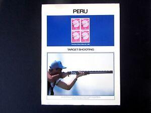 "Peru #821 Block of 4, 1984 Summer Olympics 10""x13"" Poster, Target Shooting"