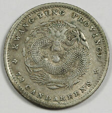 CHINA KWANGTUNG 1890-1908 10 Cent Silver Dragon Coin XF+ L&M-136 Y-200