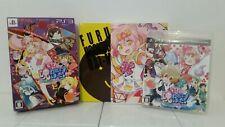 Mamorukun ha Norowarete shimatta (limited Edition) playstation ps3 japan