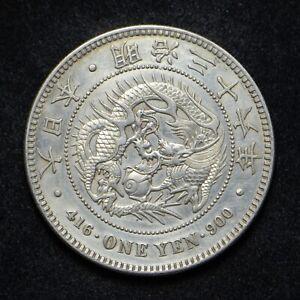 1903 Japan Dragon YR36 1 Yen .900 Silver (Cn7681)