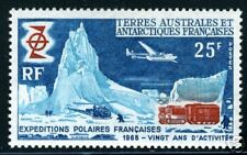 FRENCH ANTARCTIC TERRIRORIES  SC#33,YVERT#31 MINT NH