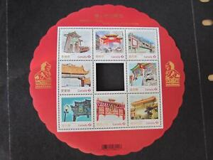 Canada mint never hinged Chinese gates  souvenir sheet 2342