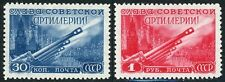 Russia, Scott# 1302 - 1303, Michel# 1290 - 1291, MNHOG