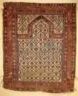 Antique White Ground Caucasian Shirvan Prayer Rug