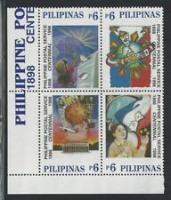 Philippines #2555 MNH Postal Service Cent [For Sheet: 233558693088]