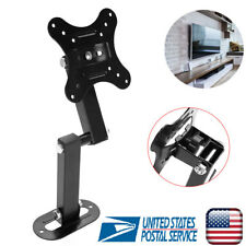 12-26 Inch LCD LED Monitor TV Display Computer Screen Wall Mount Stand Bracket