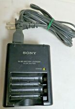 Sony Ni-MH Battery Charger AA & AAA Size Model No:. BC-CS2A 3Watts, Excellent