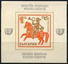 Sello de Bulgaria 1969 SG#MS1880 Sofia Exposición estampillada sin montar o nunca montada m/s #D73366
