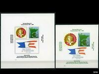 Dealer Dave Stamps 2009 MINNESOTA STAMP EXPO SESQUICENTENNIAL LABEL SET (1018)