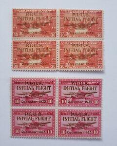 Philippines stamp #C52-C53 mint never hinge original gum block of 4