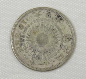 Japan 10 Sen Silver Coin 1908, Japanese Meiji Emperor Year 41