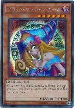 15AX-JPM01 - Yugioh - Japanese - Dark Magician Girl - Secret