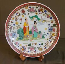 "Very Fine Large 12"" Chinese Polychrome Royal Court Scene Plate Ca.1900 ~ 30's"