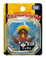 Takara Tomy Pokemon Black & White Monster Collection M-046 Stunfisk Figure