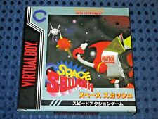 RARE! 100% BRAND NEW Nintendo Virtual Boy Space Squash 3D VB JAPAN FREE EMS F/S