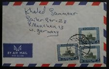 1966 Jordan Airmail Cover ties 3 stamps cancelled Tuikram to Munich Germany