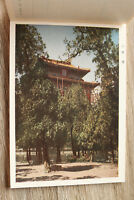 China 12 AK The Tingling Mausoleum 1950-1970s architecture Art Kunst +++