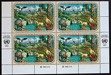 NATIONS-UNIS (new-york) timbre / stamp Yvert et Tellier n° 584 à 587 x4 n** (Y1)