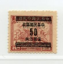 1949 50c on $20 double overprint mint never hinged Chan G82c