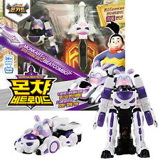MONKART Moncha Beatroid Mini Robot Toy Car Sword Transformer Children Kids Gift