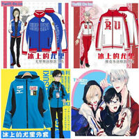 YURI On Ice Cosplay Costume Plisetsky Yurio Victor Katsuki Coat Jacket Tops New