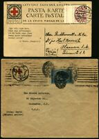 Latvia RED CROSS to USA GERMANY Cover Postage Stamps Collection RIGA LIEPAJA