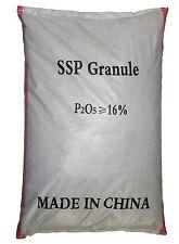 Super Phosphate Fertiliser  25kg SREDA Superphosphate Fertilizer Garden Lawn