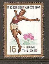JAPAN # 933 MNH NATIONAL ATHLETIC MEET