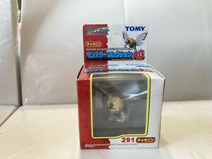 Super Rare AG series Sealed Unopened TOMY Ninjask Pokemon Figure #291 -AG