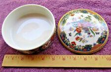 Candy Dish Display Fancy Japanese Flower Arrangement Bowl Ceramic & Lid Trinket