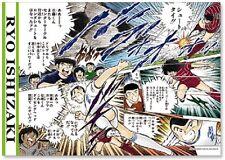 Captain Tsubasa Olive et Tom Ryo Ishizaki Planche Manga officielle Dessin Poster