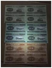 China 1953 1,2,5 Fen Uncut (UNC) 荧光版 第二套人民币125分纸币4连体钞各一张 全新