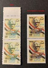 Iraq Army Day 100d vertical pair Stamps Colors & Perforation variety - MNH
