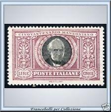 1923 Regno Manzoni n. 156 Certif. ORO Raybaudi PROPOSTA