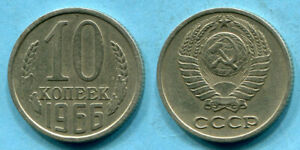 Russia USSR 50 kopeks 1966 High grade!