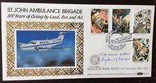 More details for sue ryder of warsaw signed 16.6.1987 st john's ambulance fdc leonard cheshire