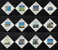 CANADA DAY Set of 12 from Miniature Sheet MNH #1420 -1431 Canada 1992